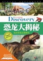 Discovery of Dinosaur (Ducool Color Illustration Edition): (Ducool Color Illustration Edition) by Editorial Committee of Students Explorer