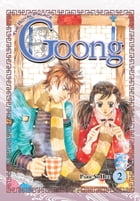 Goong, Vol. 2: The Royal Palace by So Hee Park