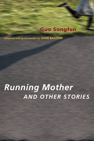 Running Mother and Other Stories by Songfen Guo