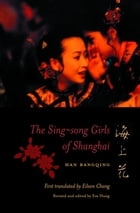 The Sing-song Girls of Shanghai by Bangqing Han