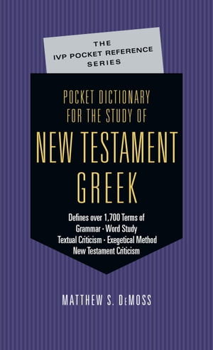 Pocket Dictionary for the Study of New Testament Greek by Matthew S. DeMoss