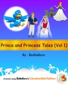 Prince and Princess Tales (Vol 1)
