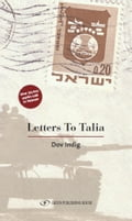 9789652294937 - Dov Indig: Letters to Talia - ספר