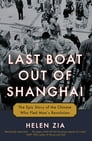 Last Boat Out of Shanghai Cover Image