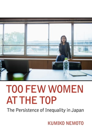 Too Few Women at the Top The Persistence of Inequality in Japan