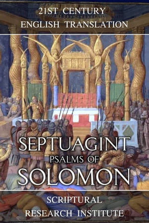 Septuagint: Psalms of Solomon by Scriptural Research Institute