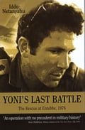 9789652294593 - Iddo Netanyahu: Yoni's Last Battle: The Rescue at Entebbe, 1976 - ספר