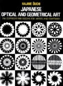Japanese Optical and Geometrical Art Cover Image
