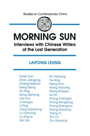 Morning Sun: Interviews with Chinese Writers of the Lost Generation Interviews with Chinese Writers of the Lost Generation