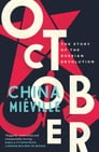 October Cover Image