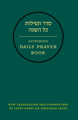 Book Hebrew Daily Prayer Book by Jonathan Sacks