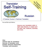 Translator Self-Training--Russian: A Practical Course in Technical Translation by Morry Sofer