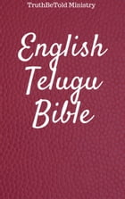English Telugu Bible by TruthBeTold Ministry