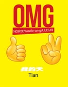 Omg: Nobody Uncle Omg Ajusshi by Tian