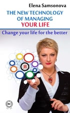 The New Technology of Managing your Life by Elena Samsonova