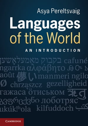 Languages of the World An Introduction