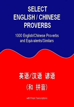 Select English/Chinese Proverbs