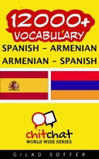 12000+ Vocabulary Spanish - Armenian