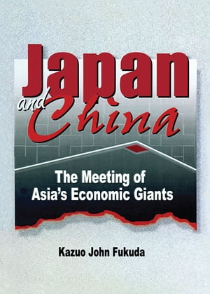 Japan and China The Meeting of Asia's Economic Giants