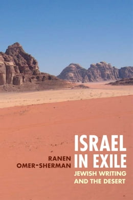 Book Israel in Exile: Jewish Writing and the Desert by Ranen Omer-Sherman