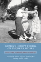Women's Hebrew Poetry on American Shores: Poems by Anne Kleiman and Annabelle Farmelant by Shachar Pinsker