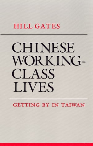 Chinese Working-Class Lives Getting By in Taiwan