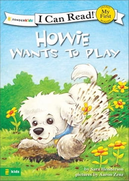 Book Howie Wants to Play by Sara Henderson