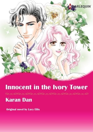 INNOCENT IN THE IVORY TOWER: Harlequin Comics