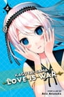 Kaguya-sama: Love Is War, Vol. 4 Cover Image