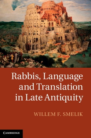 Rabbis,  Language and Translation in Late Antiquity