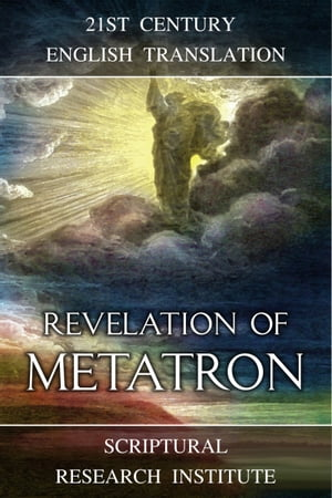 Revelation of Metatron by Scriptural Research Institute