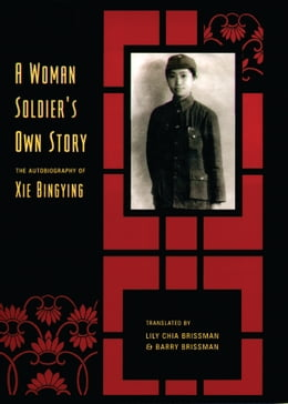 Book A Woman Soldier's Own Story: The Autobiography of Xie Bingying by Bingying Xie