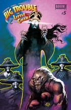 Big Trouble in Little China #5 by John Carpenter