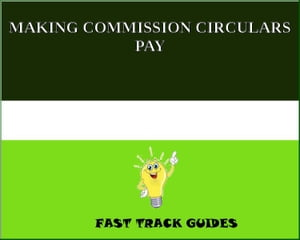 MAKING COMMISSION CIRCULARS PAY by Alexey