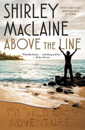 Above the Line My Wild Oats Adventure