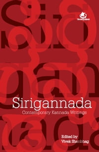 Sirigannda contemporary Kannada Writing