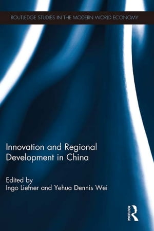 Innovation and Regional Development in China