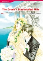 The Greek's Blackmailed Wife (Mills & Boon Comics): Mills & Boon Comics by Sarah Morgan