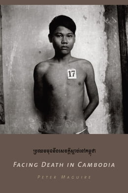 Book Facing Death in Cambodia by Peter Maguire