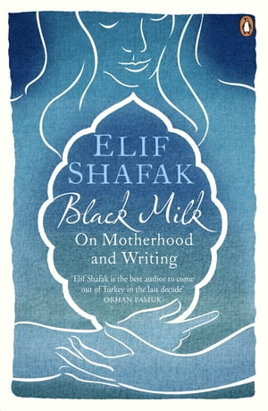 Black Milk On Motherhood and Writing