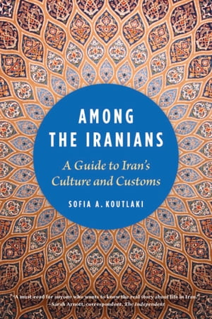 Among the Iranians A Guide to Iran's Culture and Customs