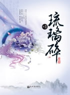 The glass broken -- Mystery World Series by QingYu