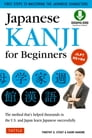 Japanese Kanji for Beginners Cover Image