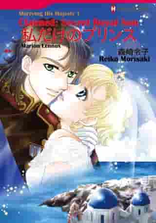Claimed: Secret Royal Son (Harlequin Comics): Harlequin Comics by Marion Lennox