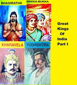 Great Kings of India Part I