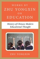 History of Chinese Contemporary Educational Thought (Works by Zhu Yongxin on Education Series)