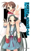 The Rampage of Haruhi Suzumiya (light novel) by Nagaru Tanigawa