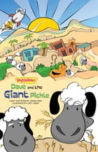 VeggieTales SuperComics: Dave and the Giant Pickle