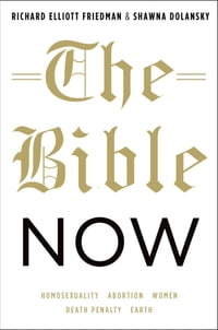 The Bible Now