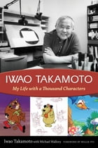 Iwao Takamoto: My Life with a Thousand Characters by Iwao Takamoto